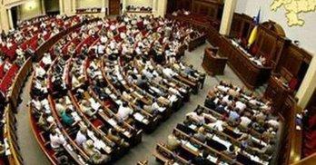 10 депутатів надіслали свої відозви на результати ЧЕСНОМЕТРУ