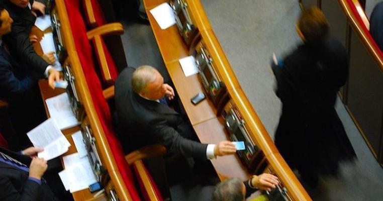 Новий парламент - старі проблеми. ОНОВЛЕНО