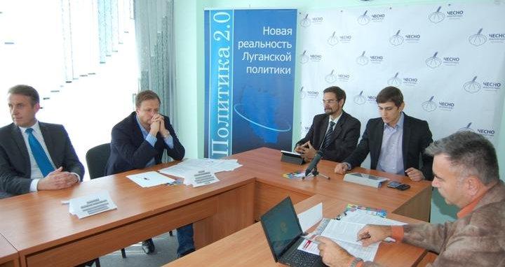 Фото: ЧЕСНО в Луганську: від чесних виборів до спільних ініціатив
