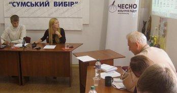 Сумське ЧЕСНО презентувало методологію дослідження кандидатів у народні депутати