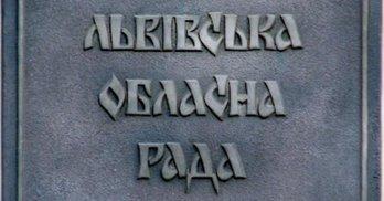 У Львові знайшли спосіб боротьби з кнопкодавами