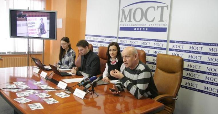 Мажоритарники Дніпропетровська не розповіли, куди витратили бюджетні гроші — російською