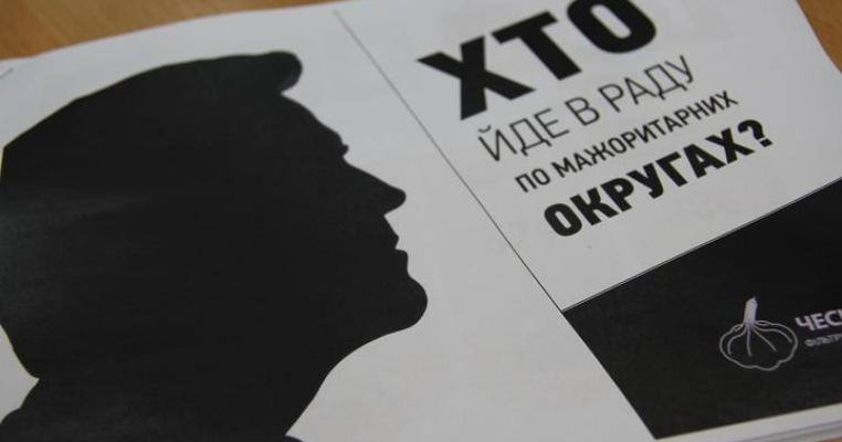 На одне місце в парламенті претендує 2,09 порушників критеріїв ЧЕСНО