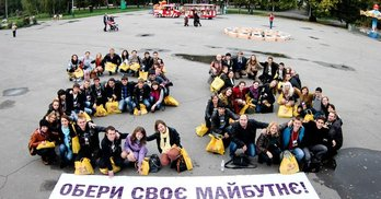 Молодь Дніпропетровська дискутувала про майбутнє