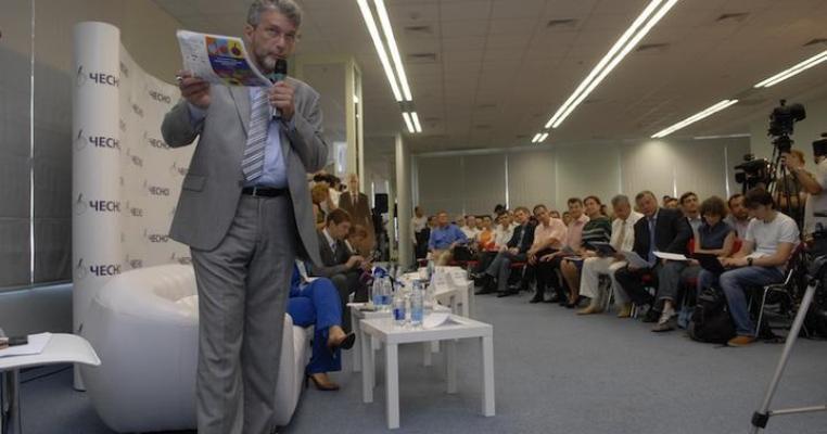 Рух ЧЕСНО оприлюднив моніторинг чинних депутатів