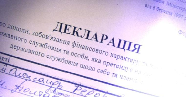 Лише 183 депутати оприлюднили свої декларації - підсумковий аналіз ЧЕСНО