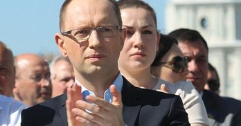 Об'єднана опозиція презентувала кандидатів-мажоритарників на Житомирщині