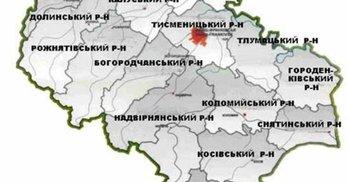 Хто є хто на мажоритарці: Івано-Франківська область