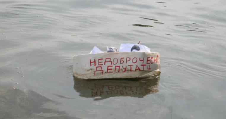 Корабель з недоброчесними депутатами від Миколаївщини все ж був потоплений