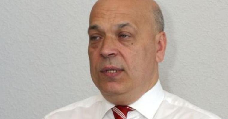 Депутат Москаль заперечує своє неособисте голосування