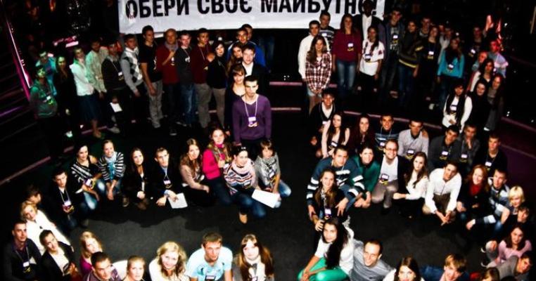 Прогресивна молодь зустрілася на «Форумі Майбутнього» ФМ 2012 в Одесі