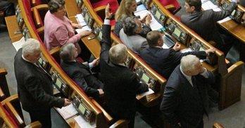 """За """"мовний"""" законопроект """"голосували"""" відсутні депутати"""