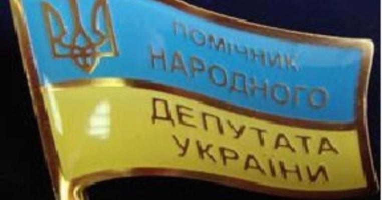 Поіменні списки помічників народних депутатів. ОНОВЛЮЄТЬСЯ