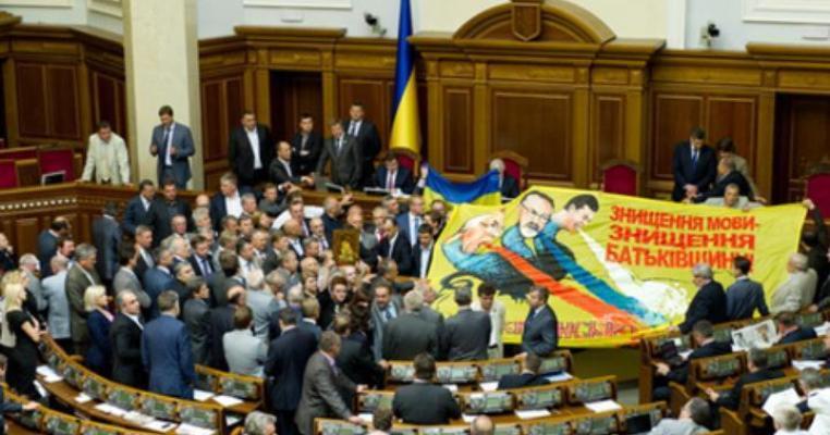 """За """"мовний"""" закон проголосували віртуальні депутати"""