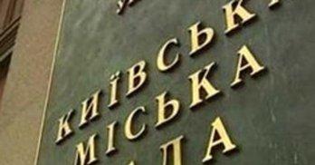 Боротьба з кнопкодавами перейшла у Київраду