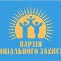 Логотип: Партія Соціального Захисту