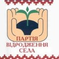 Логотип: КРАЇНА
