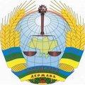 Логотип: САМОВРЯДНА УКРАЇНСЬКА ДЕРЖАВА
