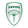 Логотип: УКРАЇНСЬКЕ ОБ'ЄДНАННЯ ПАТРІОТІВ - УКРОП