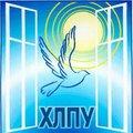 Логотип: ХРИСТИЯНСЬКО-ЛІБЕРАЛЬНА ПАРТІЯ УКРАЇНИ