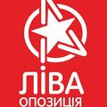 Логотип: ЛІВА ОПОЗИЦІЯ