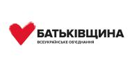 """Фото: Всеукраїнське об'єднання """"Батьківщина"""""""