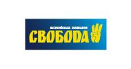 """Фото: Всеукраїнське об'єднання """"Свобода"""""""