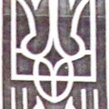 """Логотип: Всеукраїнське політичне об'єднання """"Державна самостійність України"""""""