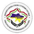 Логотип: Демократична партія угорців України