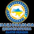 Логотип: Національна Демократична партія України