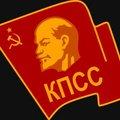 Логотип: Комуністична партія Радянського Союзу