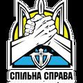 """Логотип: ГРОМАДЯНСЬКИЙ РУХ """"СПІЛЬНА СПРАВА"""""""