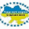 Логотип: Народна партія вкладників та соціального захисту