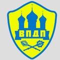 Логотип: ВСЕУКРАЇНСЬКА ПАРТІЯ ДУХОВНОСТІ І ПАТРІОТИЗМУ