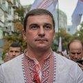 Фото: Бондарєв Костянтин