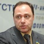 Фото: Квят Вячеслав