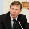 Фото: Соболєв Сергій Владиславович