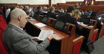 100 днів: як працюють депутати від Подолу в Київраді