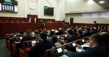 100 днів: як працюють депутати від Святошина в Київраді