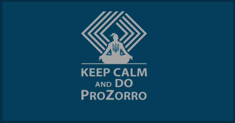 ProZorrі та оPoZorrені черкаські політики: хто з депутатів проти антикорупційного механізму
