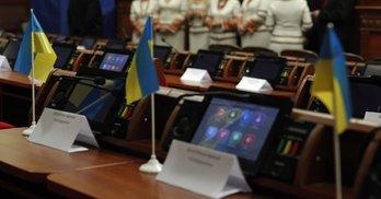 Декларації депутатів Святошино: мільйонер Товмасян і злиденна Муха