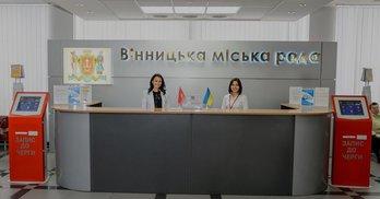 """Міськрада Вінниці: статки депутатів """"Самопомочі"""""""