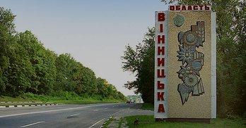 Вінниччина: депутати-прогульники Хмільника, Жмеринки, Козятина, Ладижина та Могилів-Подільська
