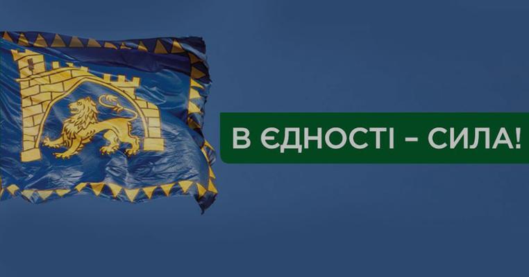 """Золото партій: що приховує львівська """"Самопоміч"""""""