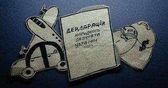 Декларації народних депутатів: круглі суми і зайві метри