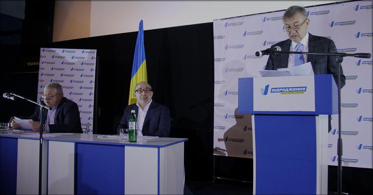"""Непідзвітне """"Відродження"""": рік роботи Харківської міської ради"""