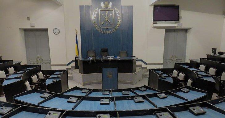 Фото: Хмельницька міська рада: кожен четвертий депутат - прогульник