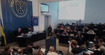 Пріоритети партій Хмельницької міськради: обіцянки та результати