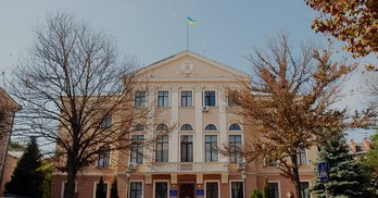 Рік роботи Тернопільської міської ради: 43% депутатів - прогульники