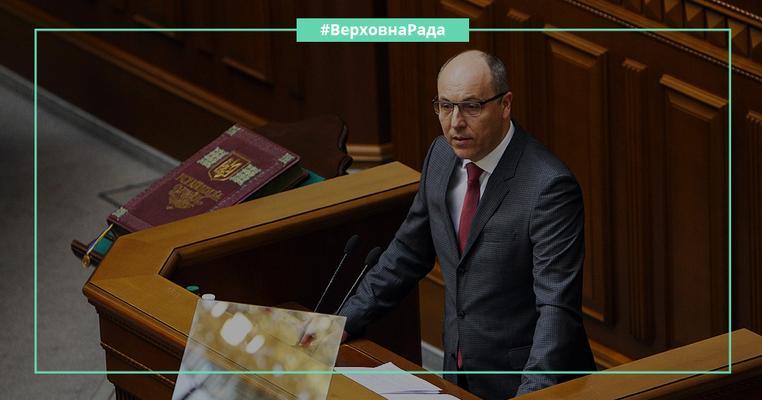 Багато зробили – мало встигли: ЧЕСНО про підсумки роботи Верховної Ради від Парубія
